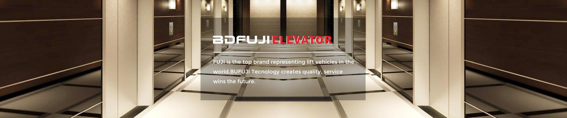 Suzhou BDFUJI Elevator Co., Ltd.