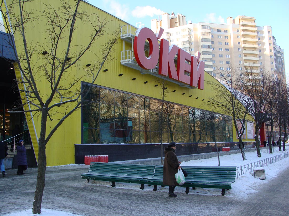 O'Key Supermarket, Russia