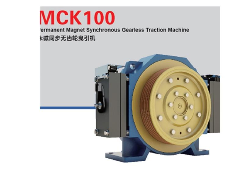 Mona Drive Traction Machine  MCK100