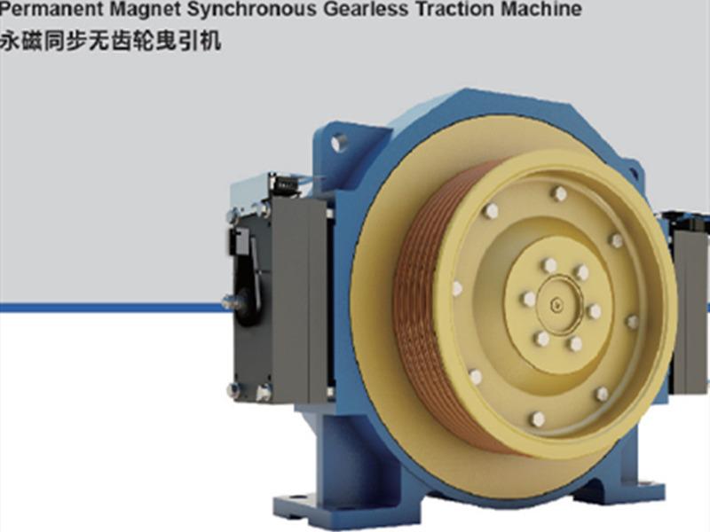Mona Traction Machine  MCK300
